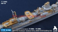 TetraSE-70021   1/700 IJN Destroyer  Inazuma 1944, Hibiki 1945 for YamashitaHobby (attach7 36834)