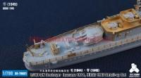 TetraSE-70021   1/700 IJN Destroyer  Inazuma 1944, Hibiki 1945 for YamashitaHobby (attach8 36834)