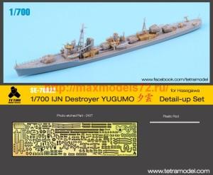 TetraSE-70022   1/700 IJN Destroyer Yugumo for Hasegawa (thumb36845)