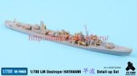 TetraSE-70023   1/700 IJN Destroyer Hayanami for Hasegawa (attach9 36856)