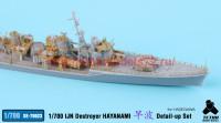 TetraSE-70023   1/700 IJN Destroyer Hayanami for Hasegawa (attach1 36856)