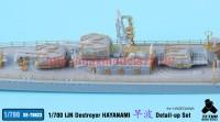 TetraSE-70023   1/700 IJN Destroyer Hayanami for Hasegawa (attach4 36856)