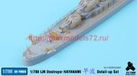 TetraSE-70023   1/700 IJN Destroyer Hayanami for Hasegawa (attach5 36856)