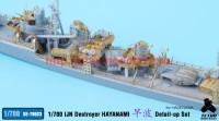 TetraSE-70023   1/700 IJN Destroyer Hayanami for Hasegawa (attach7 36856)