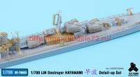 TetraSE-70023   1/700 IJN Destroyer Hayanami for Hasegawa (attach8 36856)