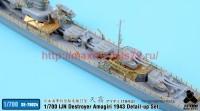 TetraSE-70024   1/700 IJN Destroyer Amagiri 1943 for YamashitaHobby (attach9 36867)