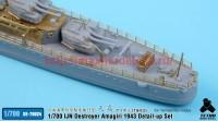 TetraSE-70024   1/700 IJN Destroyer Amagiri 1943 for YamashitaHobby (attach7 36867)