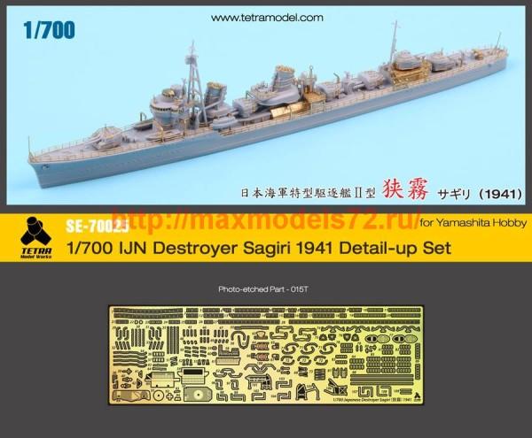 TetraSE-70025   1/700 IJN Destroyer Sagiri 1941 for YamashitaHobby (thumb36878)