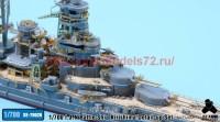 TetraSE-70026   1/700 I.J.N Battle Ship Kirishima Detail-up Set for FUJIMI (attach9 36888)