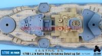 TetraSE-70026   1/700 I.J.N Battle Ship Kirishima Detail-up Set for FUJIMI (attach2 36888)