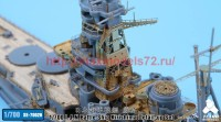 TetraSE-70026   1/700 I.J.N Battle Ship Kirishima Detail-up Set for FUJIMI (attach3 36888)