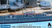 TetraSE-70026   1/700 I.J.N Battle Ship Kirishima Detail-up Set for FUJIMI (attach5 36888)