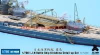 TetraSE-70026   1/700 I.J.N Battle Ship Kirishima Detail-up Set for FUJIMI (attach8 36888)