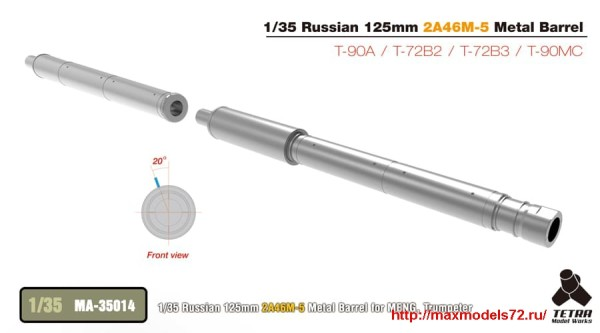 TetraMA-35014   1/35 Russian 125mm 2A46M-5 Metal Barrel for MENG, Trumpeter (thumb33502)