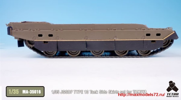 TetraMA-35016   1/35 JGSDF TYPE 10 Tank Side Skirts set for TAMIYA (thumb33512)