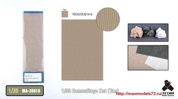 TetraMA-35018   1/35 Camouflage Net (Tan) (thumb33523)
