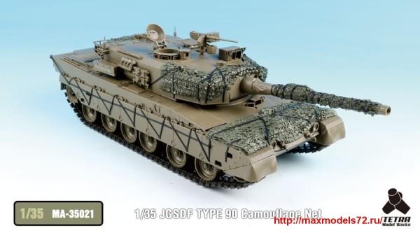 TetraMA-35021   1/35 JGSDF TYPE 90 Camouflage Net (thumb33532)