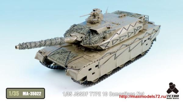 TetraMA-35022   1/35 JGSDF TYPE 10 Camouflage Net (thumb33543)