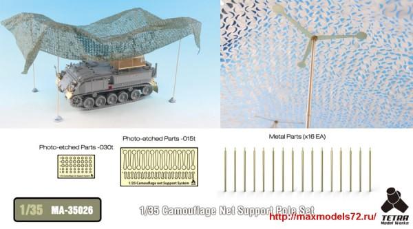TetraMA-35026   1/35 Camouflage Net Support pole set (thumb33571)