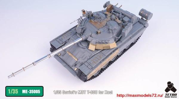 TetraME-35005   1/35 Soviet's MBT T-80U for Xact (thumb33186)