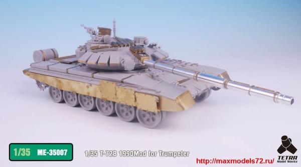 TetraME-35007   1/35 T-72B 1990Mod for Trumpeter (thumb33192)