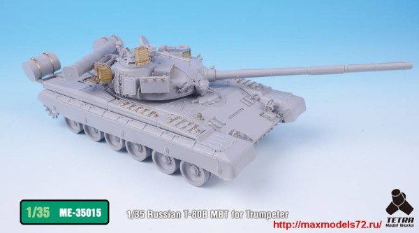 TetraME-35015   1/35 Russian T-80B MBT for Trumpeter (thumb33223)