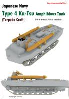 RiichM72004   Japanese Type 4 Ka-Tsu Amphibious Tank (attach1 27416)