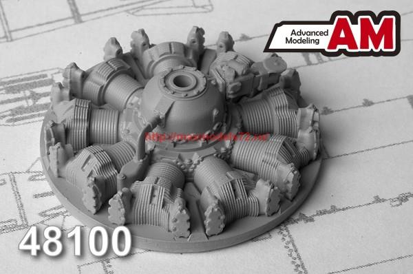 АМС 48100   АШ-62 ИР авиационный двигатель (thumb37380)