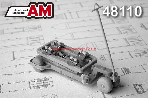 АМС 48110   Тележка с гидроподъемником для транспортировки и подвески  авиабомб калибром до 500 кг (thumb37398)