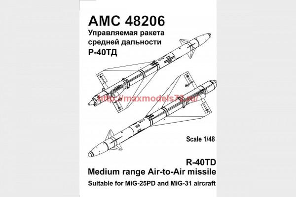 АМС 48206   Р-40ТД Авиационная управляемая ракета класса «Воздух-воздух» (thumb37330)