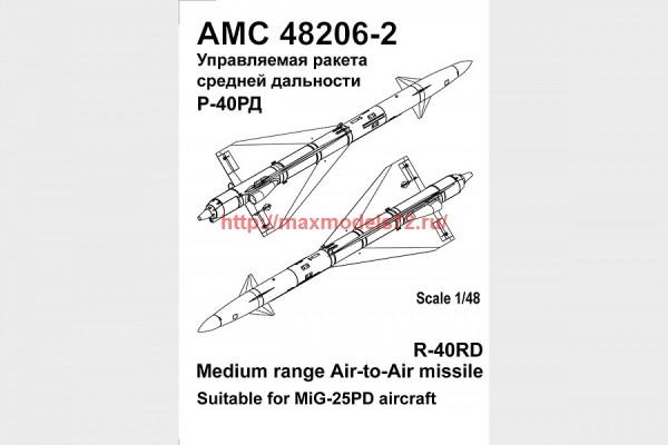 АМС 48206-2   Р-40Д Авиационная управляемая ракета класса «Воздух-воздух» (thumb37339)