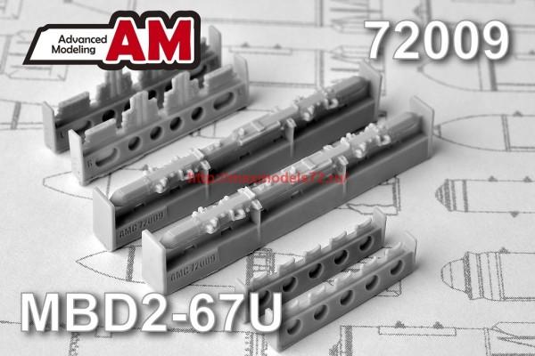 АМС 72009   МБД2-67У, многозамковый балочный держатель (в комплекте два балочных держателя и четыре САБ-100) (thumb37438)