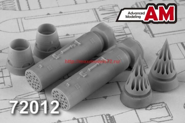 АМС 72012   Б-8 блок НАР (thumb37460)