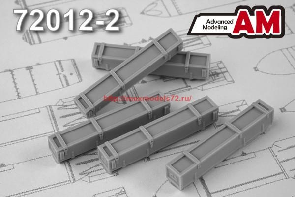 АМС 72012-2   Тара НАР С-8 (в комплекте пять ящиков для НАР). (thumb37469)