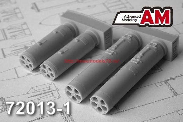 АМС 72013-1   Б13Л1 блок НАР (в комплекте два блока НАР). (thumb37486)