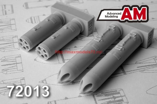 АМС 72013   Б13Л блок НАР (в комплекте два блока НАР). (thumb37478)