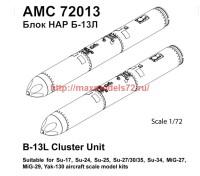 АМС 72013   Б13Л блок НАР (в комплекте два блока НАР). (attach1 37478)