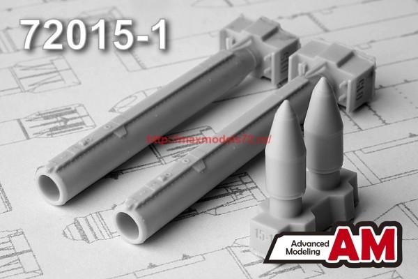 АМС 72015-1   НАР С-25-ОФ с пусковым устройством О-25Л (в комплекте два НАР). (thumb37507)