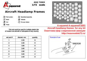A-squared72003   Aircraft headlamp frames  for any kit  Окантовка фар современной авиации (attach1 38559)