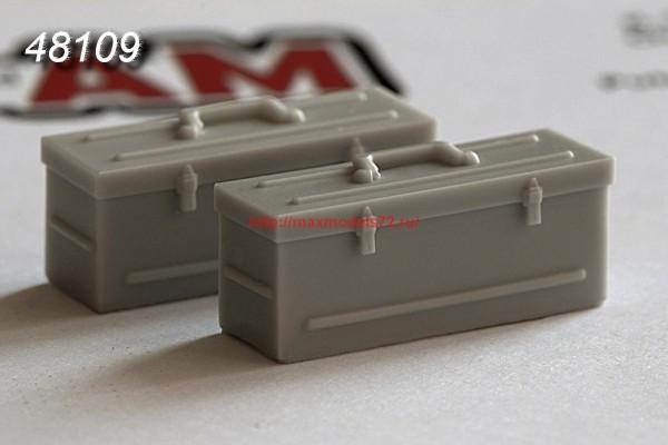 АМС 48109   Инструментальный ящик (в комплекте два ящика) (thumb37396)