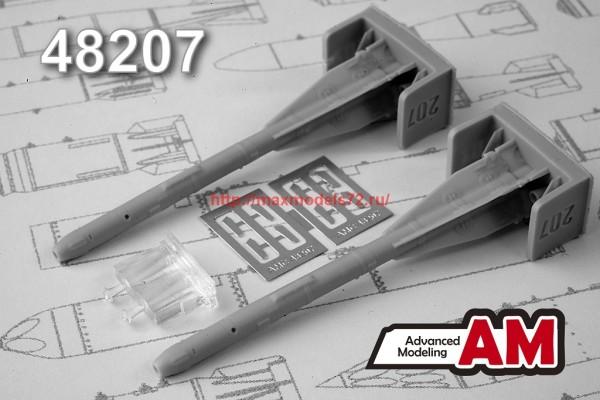 АМС 48207   Авиационная управляемая ракета Р-60 класса «Воздух-воздух» (thumb37349)