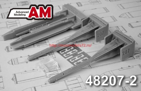 АМС 48207-2   Авиационная управляемая ракета Р-60 с пусковой П-62-2 (thumb37369)