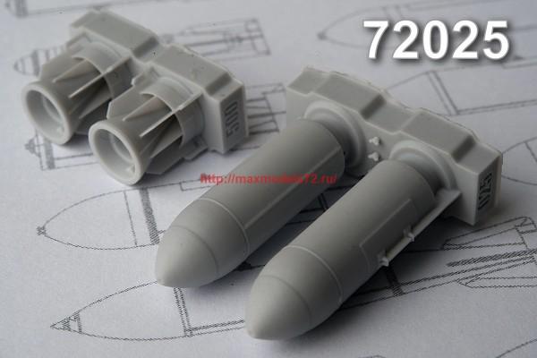 АМС 72025   РБК-500 ПТАБ-1, разовая бомбовая кассета калибра 500 кг с противотанковыми кумулятивными  боевыми элементами (в комплекте две РБК-500). (thumb37563)