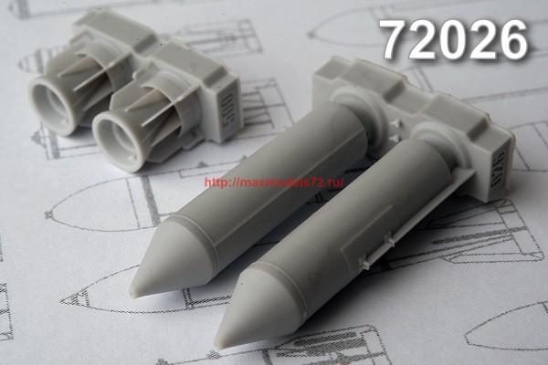 АМС 72026   РБК-500 БЕТАБ, разовая бомбовая кассета калибра 500 кг с бетонобойными боевыми элементами (в комплекте две РБК-500). (thumb37565)