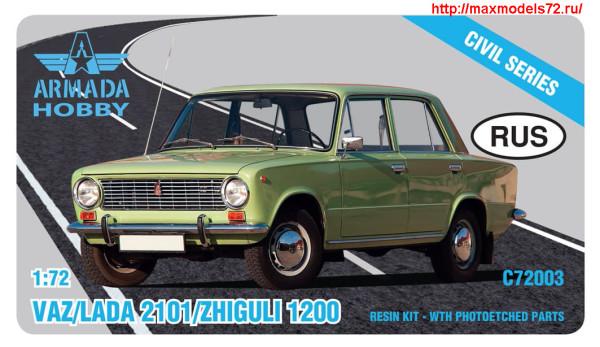 AMC72003   VAZ/LADA 2101/Zhiguli 1200 (thumb27650)