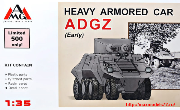 AMG35512   Heavy Armored Car ADGZ (post war, ?sterreich) (thumb27902)