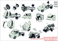 AMinA93   ГАЗ 3302 ранних выпусков 1,5-т грузовик, тент   GAZ 3302 early versions 1,5-ton truck, Truck Van (attach2 34695)