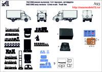 AMinA93   ГАЗ 3302 ранних выпусков 1,5-т грузовик, тент   GAZ 3302 early versions 1,5-ton truck, Truck Van (attach3 34695)