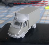 AMinA93   ГАЗ 3302 ранних выпусков 1,5-т грузовик, тент   GAZ 3302 early versions 1,5-ton truck, Truck Van (attach5 34695)