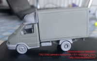 AMinA93   ГАЗ 3302 ранних выпусков 1,5-т грузовик, тент   GAZ 3302 early versions 1,5-ton truck, Truck Van (attach6 34695)